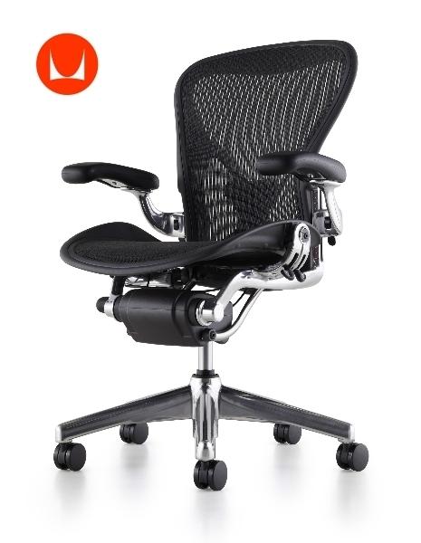 fotel biurowy do pracy z komputerem