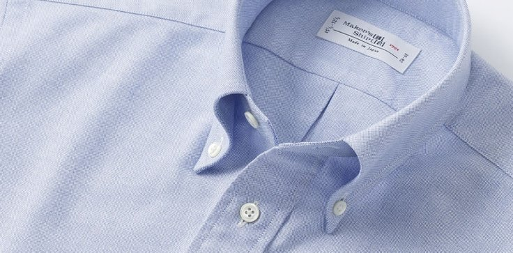 Oxford-Cloth-Button-Down-OCBD-1.jpg
